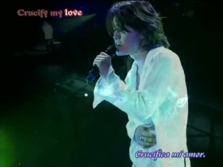 X Japan - Crucify my love